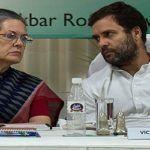 Congress, congress party dynasty, Sonia Gandhi, rahul Gandhi, priyanka Gandhi, priyanka vadera, Sonia Gandhi news, rahul Gandhi news