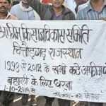Malda, malda riots, malda news, malda issues, malda india