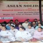 "Members of Asian Solidarity stage a dharna against ""Armed Forces (Special Powers) Act (AFSPA) in Imphal"