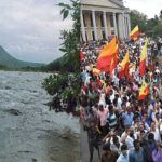 Cauvery River; protest against the SC order in Karnataka (photo: UNI)