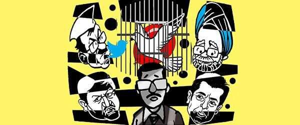 Illustration: UdayShankar