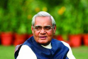 Rao also enlisted the help of BJP leader Atal Bihari Vajpayee in dealing with the Kashmir issue. Photo: clickittefaq.com