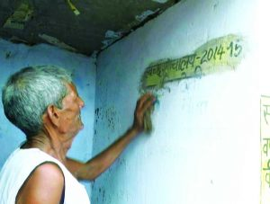 An elderly villager in Champatpur village of UP reveals the real date of construction of a toilet, which was concealed by village functionaries to pocket money