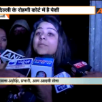 Bhawana, Who Threw Ink At Arvind Kejriwal Over #OddEven Formula, Clarifies..