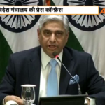 MEA says Pak probe into terrorism positive, talks can be held