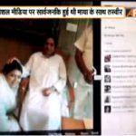 Mayawati suspends BSP party member Sangeeta Choudhary for indiscipline
