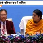 WatchVideo: Smriti Irani Is Not Impressed With Lucknow Varsity's VC