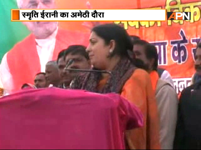 Smriti Irani, HRD Minister Targeted Congress During Her Visit to Amethi Today