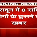 Eight suspects reportedly entered Dehradun ahead of Republic Day