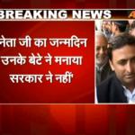Akhilesh Yadav's return gift to Mayawati