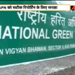 Justice Swatanter Kumar lauds APN News for factually correct news on NGT-Namami Gange issue