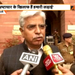Delhi Police chief BS Bassi denied any laxity in security of Kejriwal