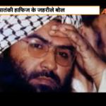 Hafiz Muhammad Saeed threatens nuclear attack against India