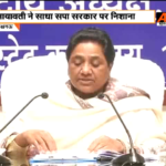 Mayawati Speaks Openly On Caste, Religion, Reservation and Opponents