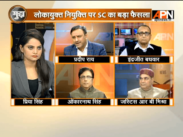 WatchMudda: SC's Decision On Appointment of UP Lokayukta Raises More Questions