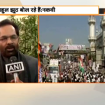 Mukhtar Abbas Naqvi lashes out at Rahul Gandhi