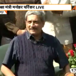 Manohar Parrikar says drones to man border areas next to Pakistan