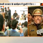 Delhi cop gives on the spot account of how the ink throwing incident unfolded