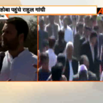 Rahul Gandhi starts his padyatra in drought-hit Bundelkhand