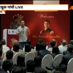 Watch Rahul Gandhi interact with students in Mumbai today...