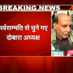 Amit Shah elected BJP president for his leadership skills: Rajnath Singh