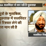 Pathankot Attack: Salwinder Singh Confesses to Taking Bribe From Smugglers