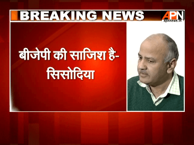 Delhi Deputy CM Manish Sisodia blames Delhi Police for hatching conspiracy to kill Kejriwal