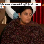 HRD Minister Smriti Irani Accuses Congress For Land Grabbing