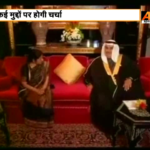 Sushma Swaraj participates in India-Arab League talks in Bahrain today