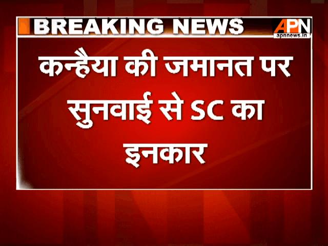 SC declines to hear on Kanhaiya Kumar's bail plea at this stage