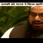 Hafiz Saeed threatens India of more terror attacks like Pathankot