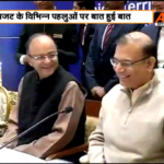 Finance Minister Arun Jaitely Held a Pre-Budget Meeting With FMs From All States