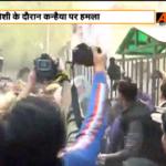 kanhaiya attack