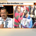 Arvind Kejriwal On MCD Strike & Controversy Over Salary