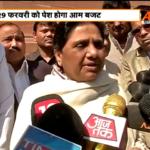 Mayawati issues statement on JNU issue & President's speech