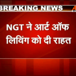 NGT To Art Of Living: Pay Rs 25 Lakh today