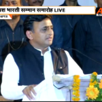 UP CM Akhilesh Yadav conferring Yash Bharti award on eminent personalities from various fields