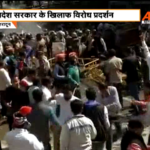 Massive protest against Harish Rawat Govt. by BJP in Dehradun