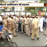 Strike in Delhi