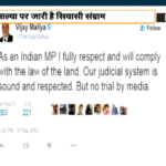 Vijay Mallya tweets: not an absconder, have full faith in judicial system