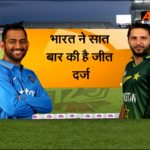 T20 World Cup: Do or die for India today they clash with arch rival Pakistan