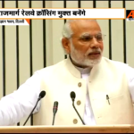 Watch Prime Minister Narendra Modi live from Vigyan Bhawan