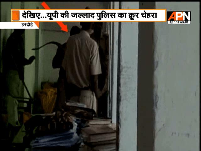 Watch police brutality in Hardoi (UP)