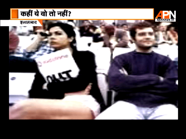 Who is this mysterious woman in Rahul Gandhi's life?Is marriage on the cards, finally?