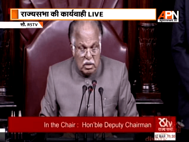 Rajya Sabha is being disrupted right now by shouting Congress members