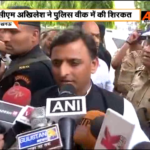 CM Akhilesh Yadav: Police week is a get together for every policeman