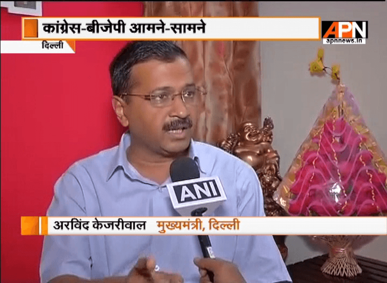 PM Modi is playing partiality game: Delhi CM Arvind Kejriwal