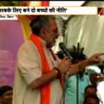Minister Giriraj Singh demands for 2 kid norm for all religion