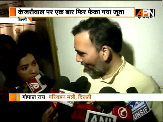 Gopal Rai reacts on show throwing incident at Arvind Kejriwal