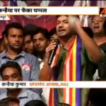 Kanhaiya Kumar attacked by slippers, stones at Nagpur